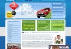 Website for Tu Conduci!
