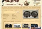 Website for Vintage Point